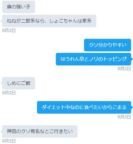 syoko2