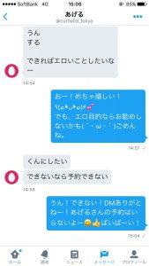 cx7qdupxaaiwo7v