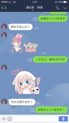 img_5724