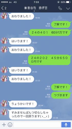 img_5730