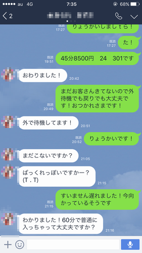 img_5733