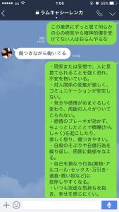 img_6308