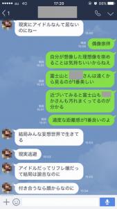 img_6847