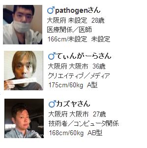 photo_mine_02